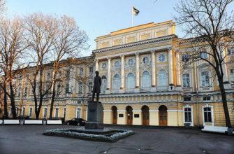 Дворец Разумовского СПб