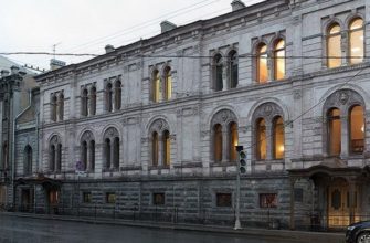 Мраморный Дворец СПб