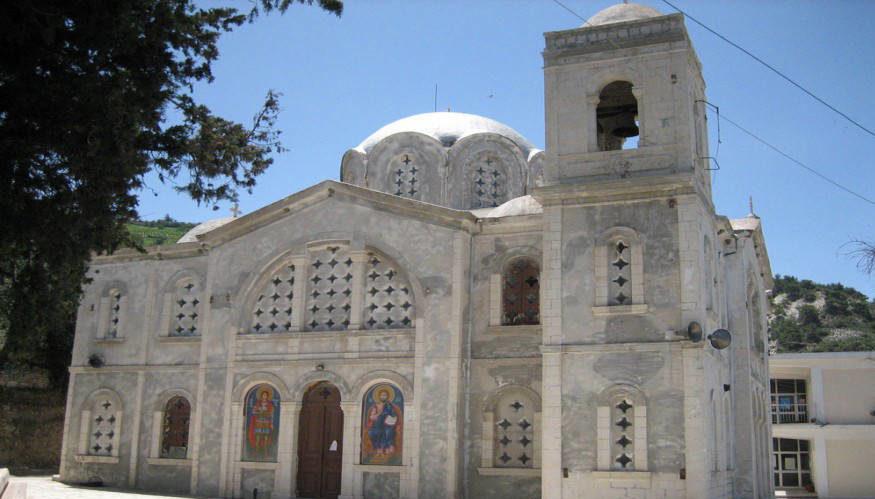 Панагия Кипр