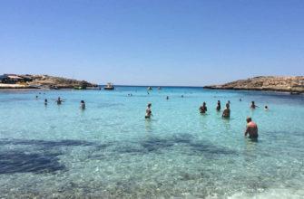 пляж Сэнди бэй Кипр