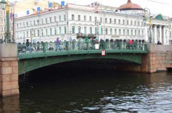Зеленый мост СПб