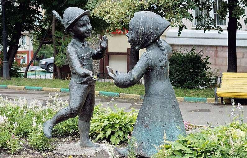 Памятник Вечной Дружбе
