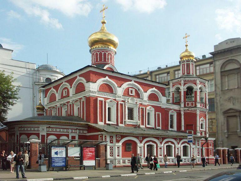 Церковь Трех Святых иерархов на Кулишках