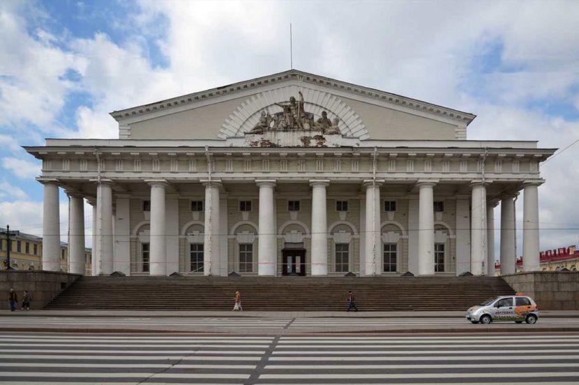 Здание Фондовой Биржи