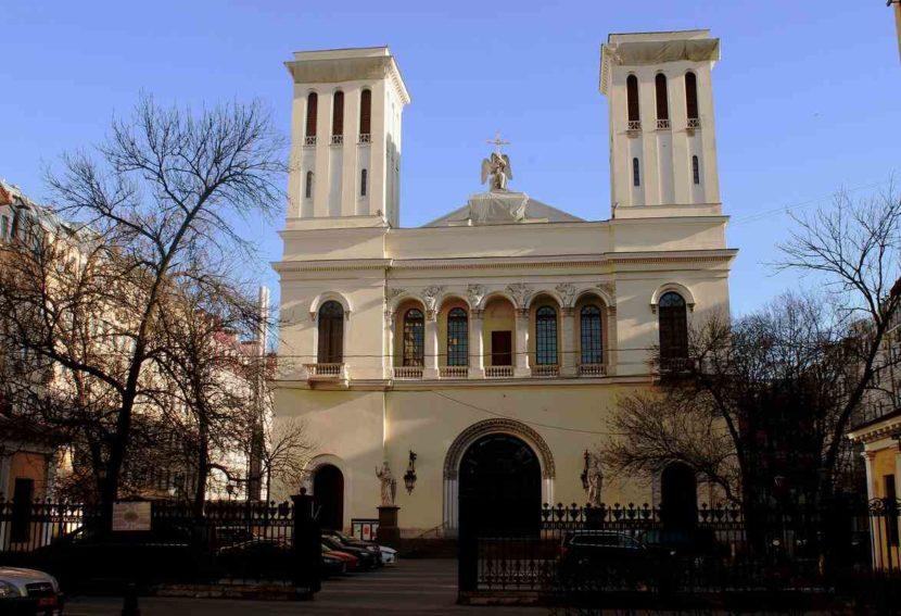 Лютеранская церковь Святого Петра и Святого Павла