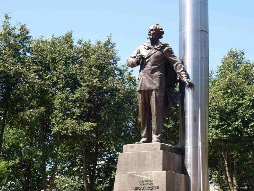 Памятник Константину Циолковскому