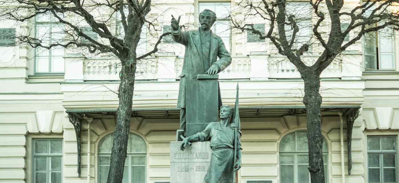 Памятник Георгию Плеханову