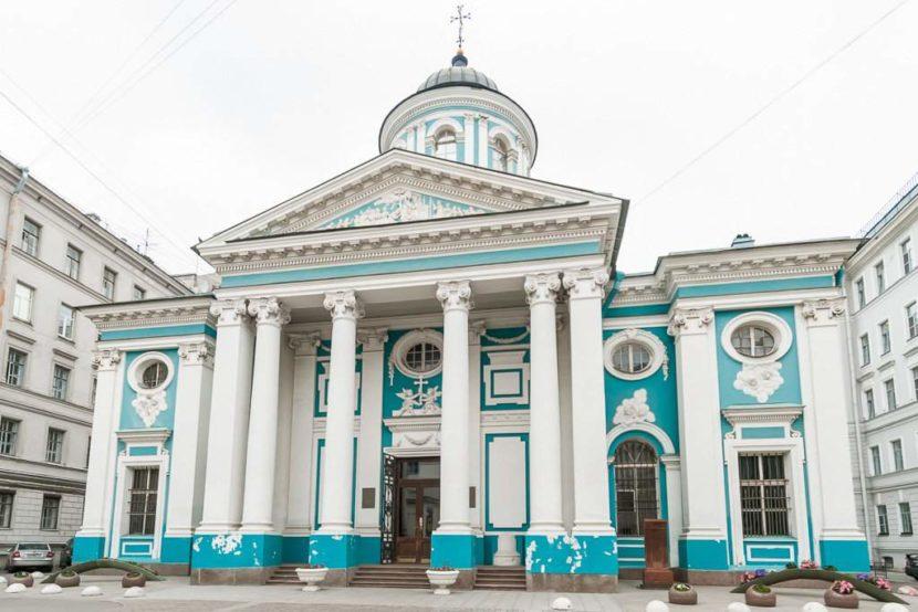 Армянская Апостольская Церковь Святой Екатерины