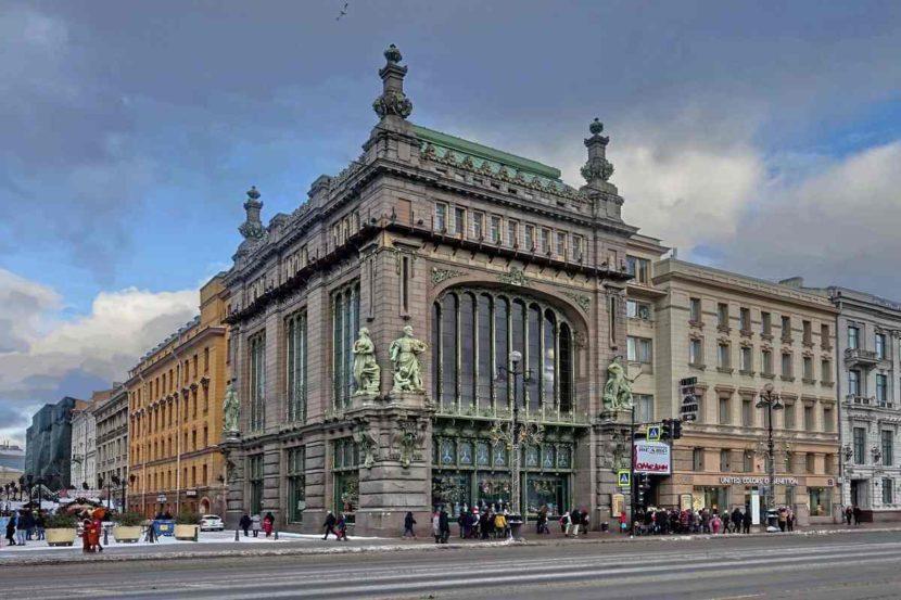 Елисеевский торговый центр