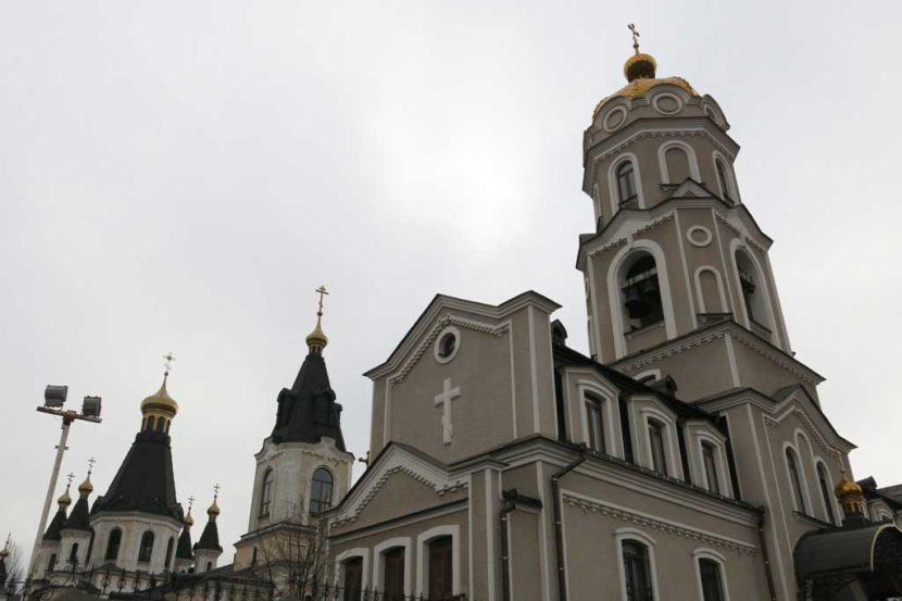 Свято-Николаевский Епархиальный собор
