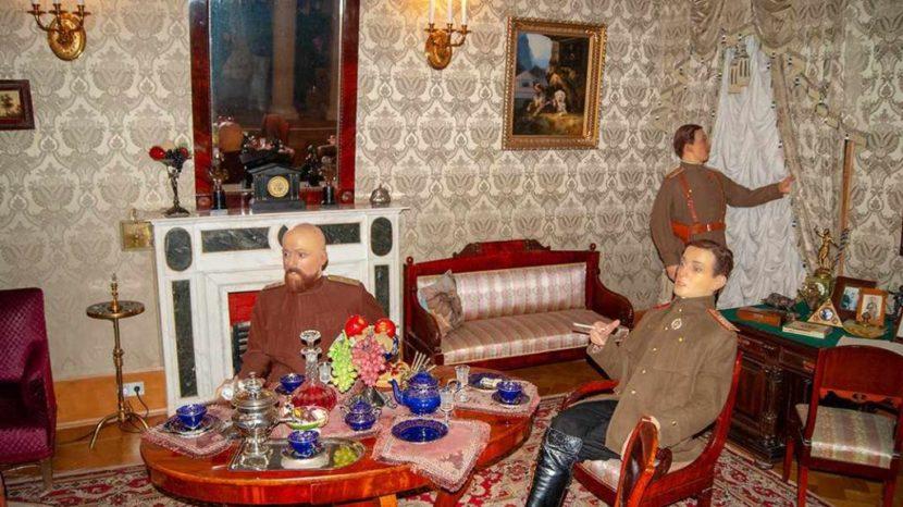 Аудиогид Распутин Юсуповский дворец
