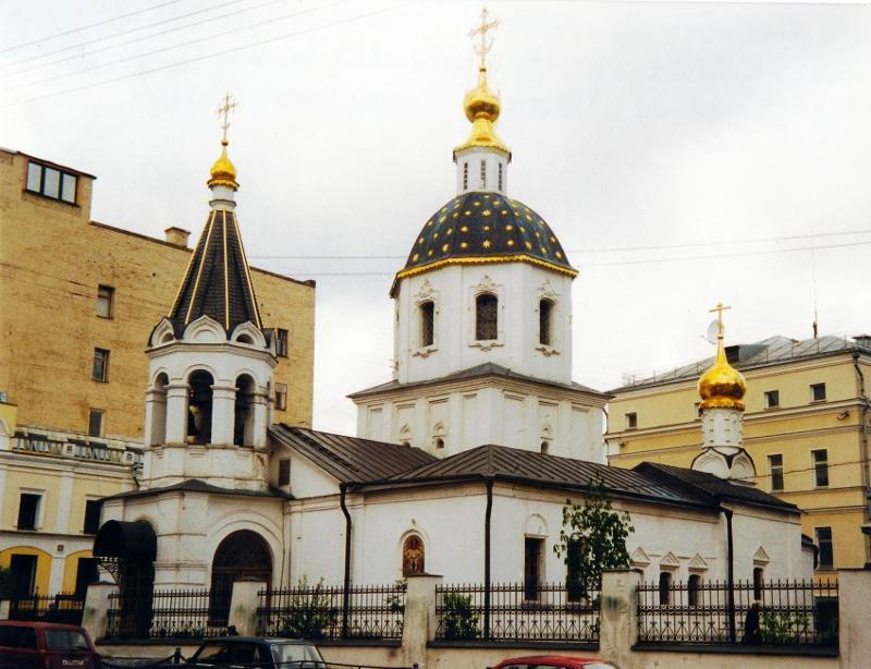 Малая Вознесенская церковь на Никитской
