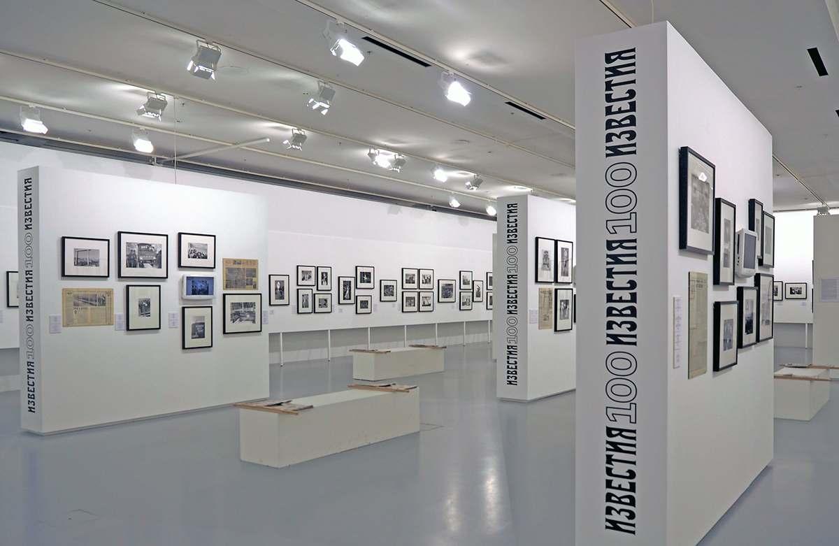 Мультимедиа Арт Музей Москвы
