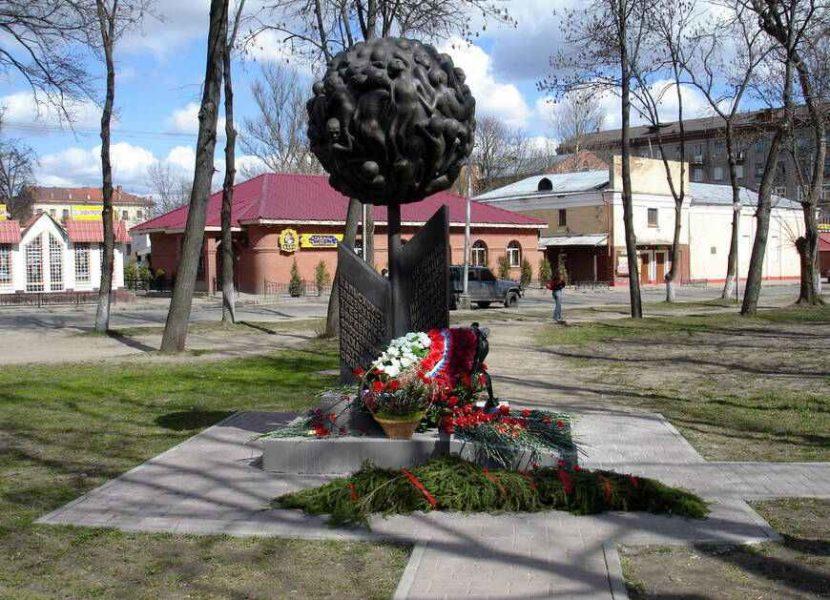 Скульптура Опаленный цветок