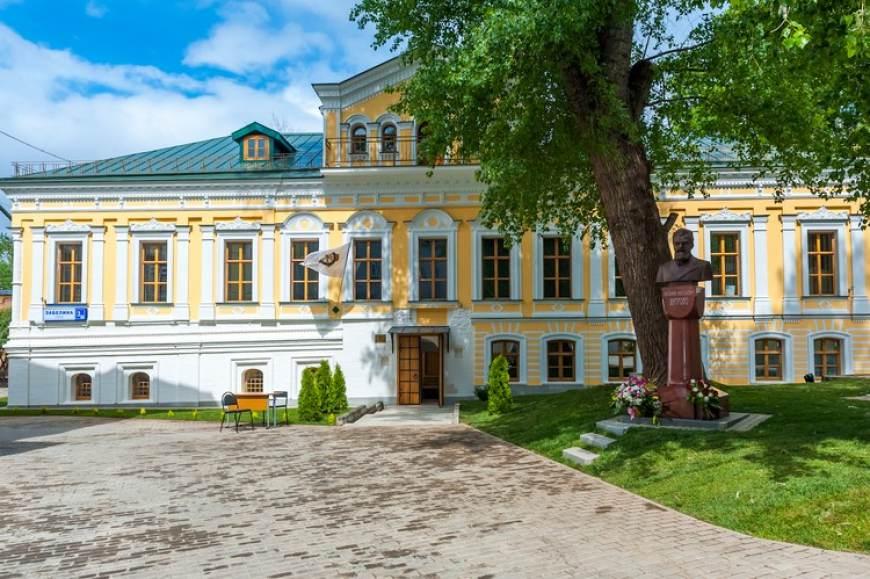 Музей путешествий и паломничества в Святую Землю
