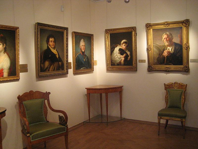 Музей Василия Тропинина и московских художников его времени