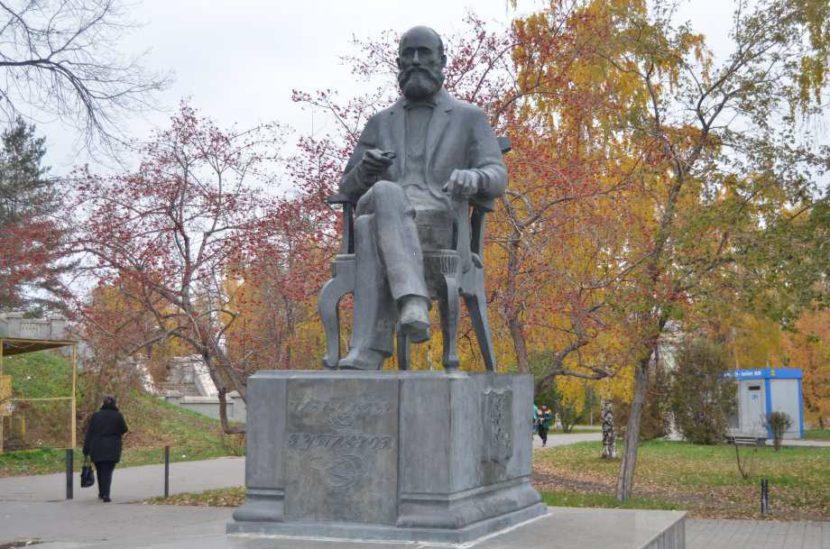 Памятник Александру Бутлерову