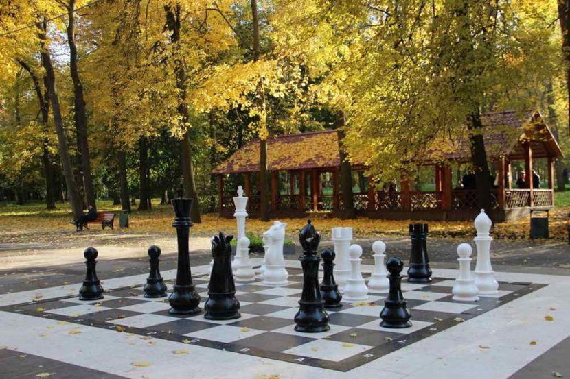 Центральный парк имени Белоусова