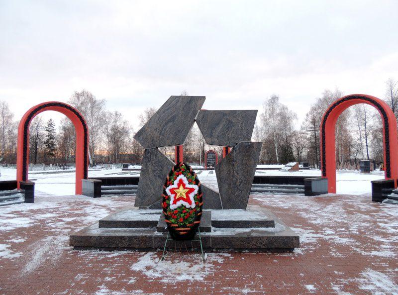 Военный мемориал и Вечный огонь