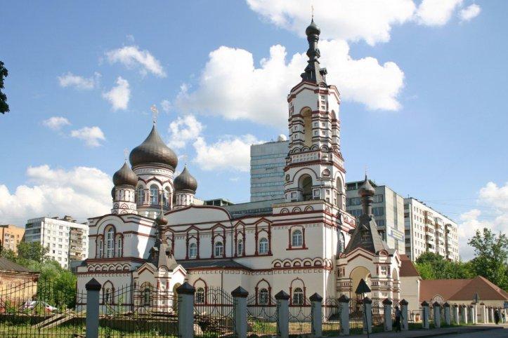 Церковь святого Димитрия Салоникского в Благуше