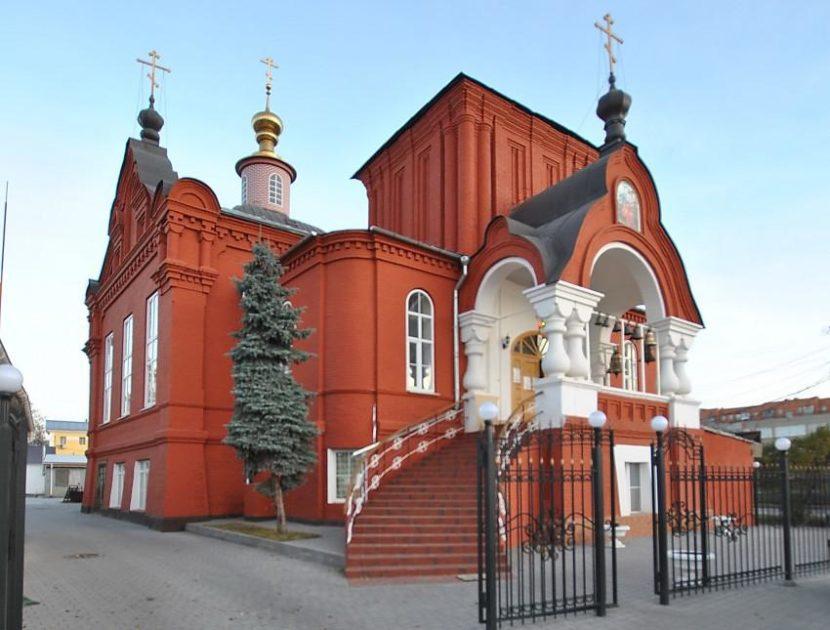Церковь Святого Илии Пророка