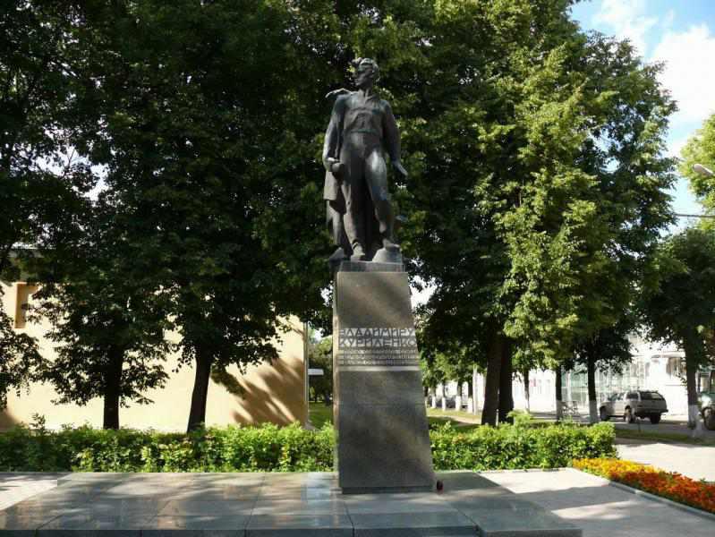 Памятник Владимиру Куриленко