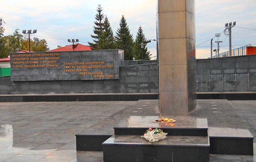Мемориальный комплекс с Вечным огнем