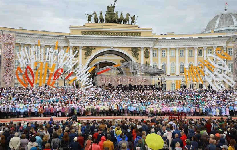 Концерт в Петербурге