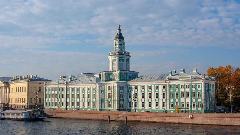 Кунсткамера в Петербурге