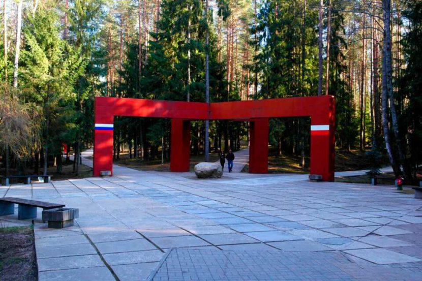 Катынский мемориальный комплекс