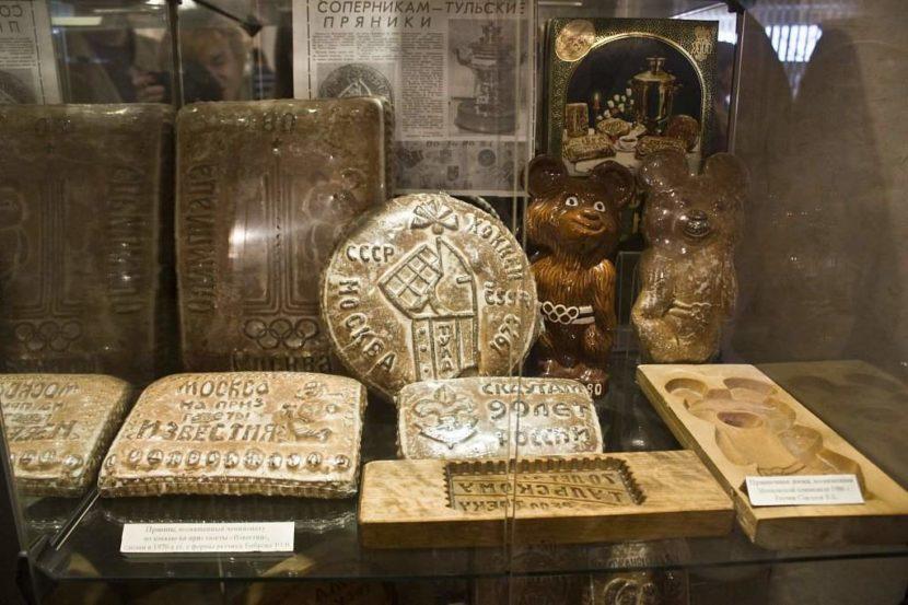 Тульский музей Пряника