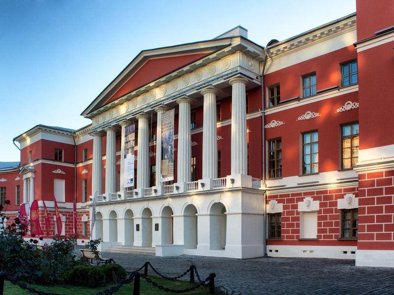 Государственный Центральный музей современной российской истории