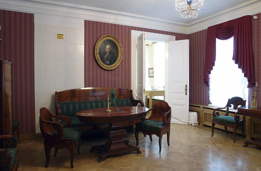 Дом-музей Александра Герцена