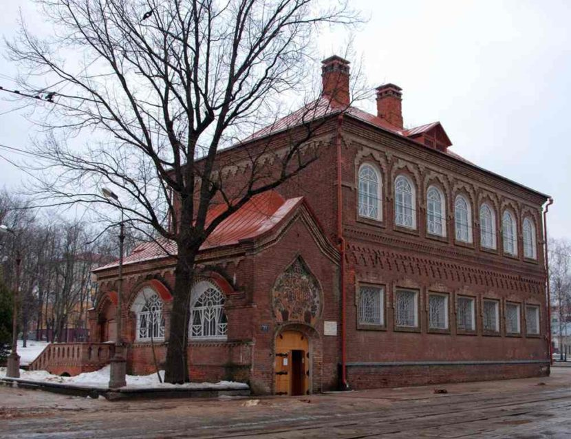 Исторический музей и Музей Природы и экологии