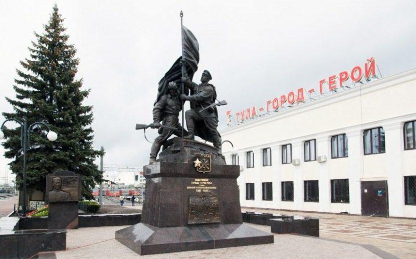 Памятник Городу-Герою