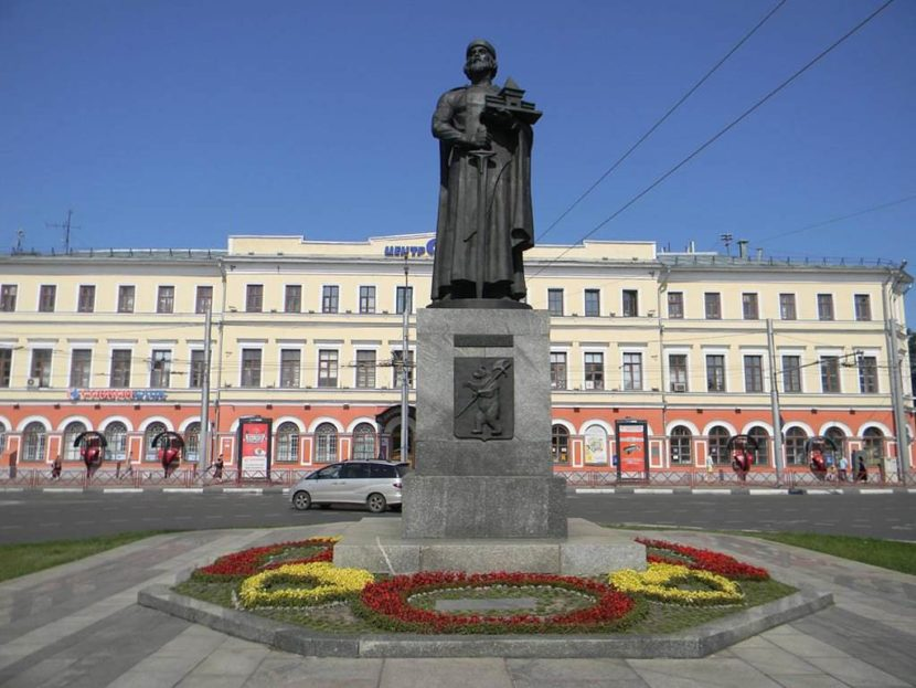 Памятник князю Ярославу Мудрому