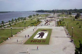 Парк Тысячелетия Ярославля