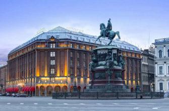 Отель в Петербурге