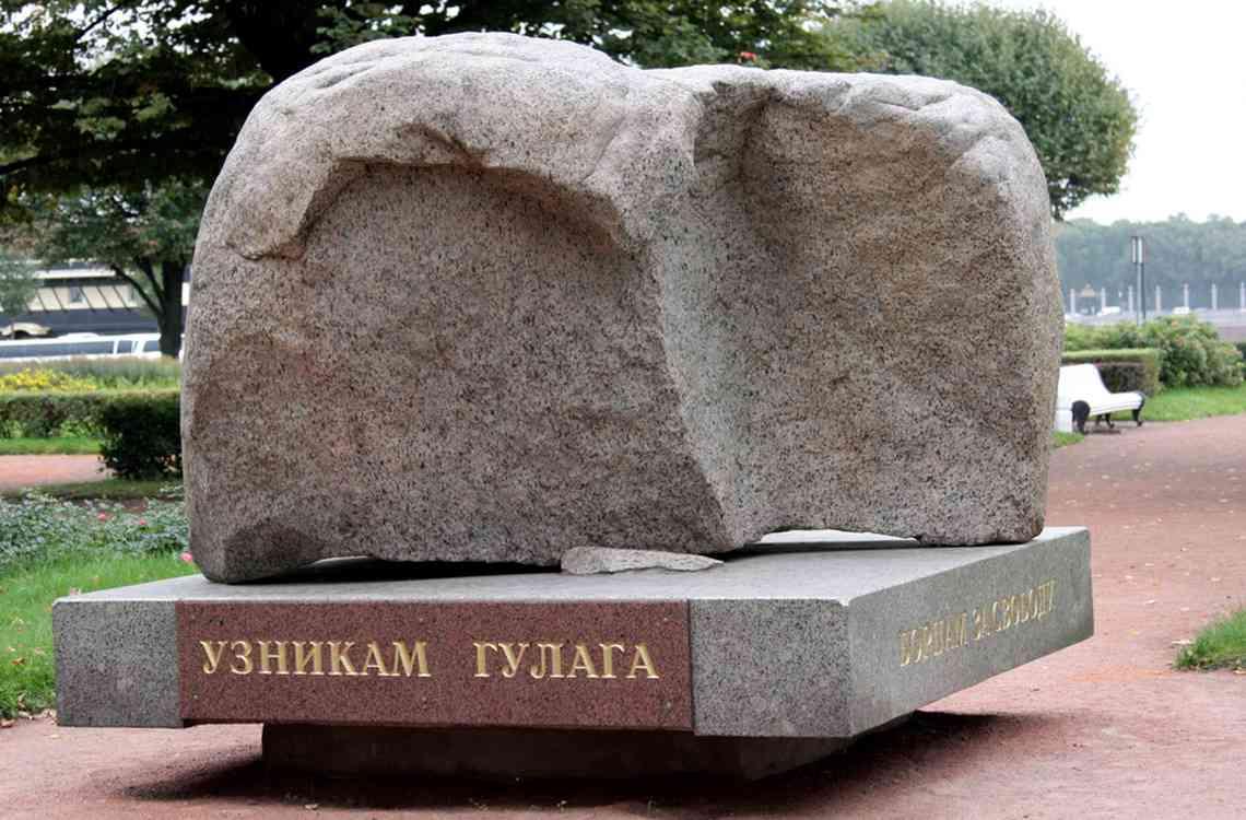 Достопримечательности Санкт-Петербурга - фото с описанием [113 мест]