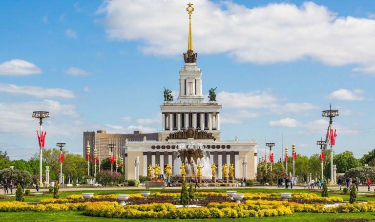 Всероссийский выставочный центр ВДНХ