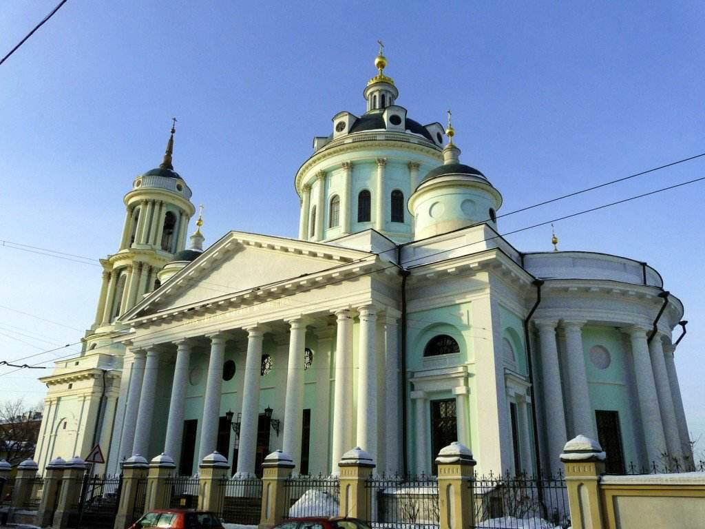 Церковь Святого Мартина Исповедника