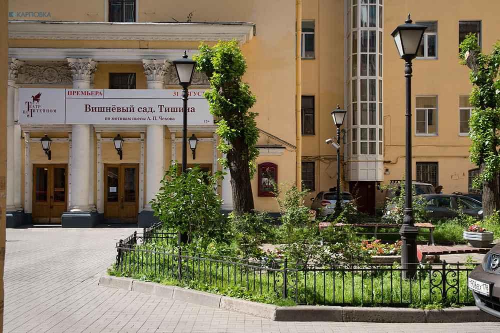 Государственный драматический театр на Литейном проспекте