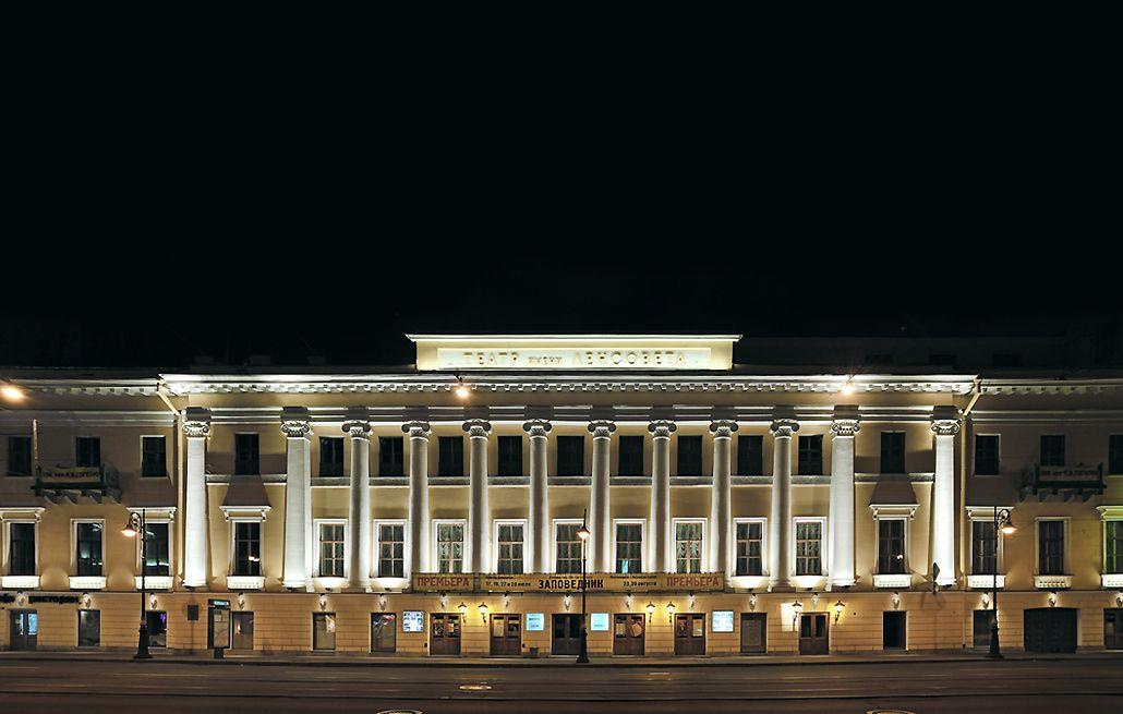 Санкт-Петербургский академический театр им. Ленсовета