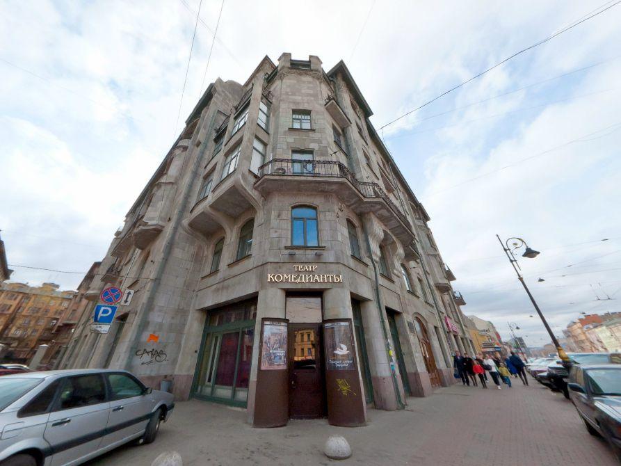 Санкт-Петербургский государственный драматический театр «Комедианты»