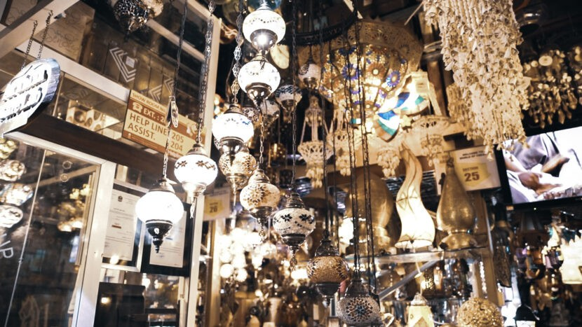 Museum of Antiques