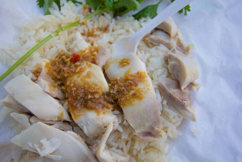 Као Мун Гай (курица с рисом)