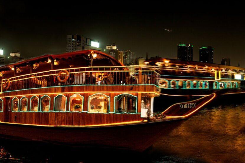 Cruise Dow