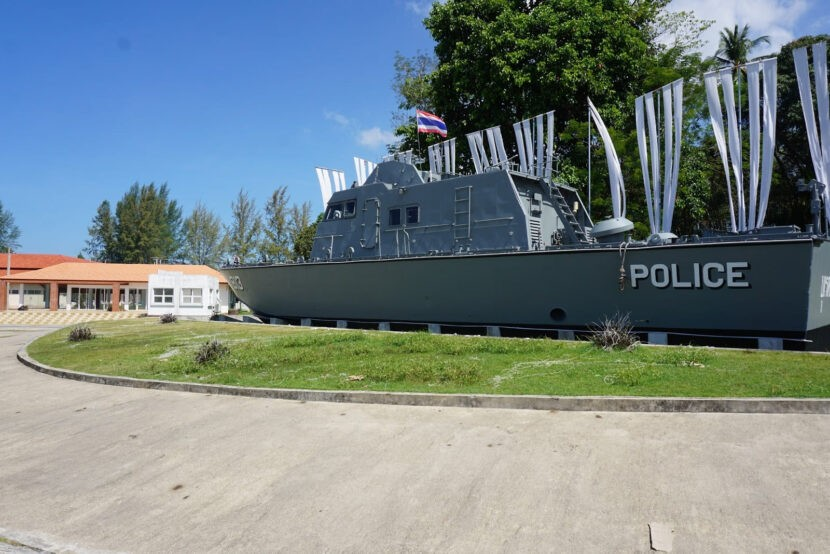 Международный музей цунами