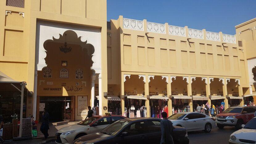 Музей Naif