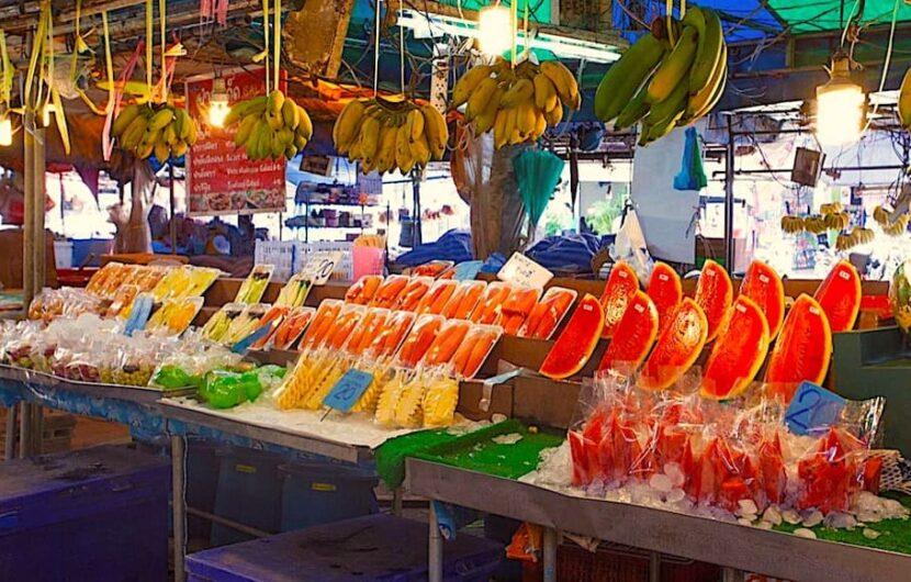 Рынок Махараджа